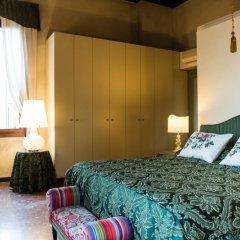 Отель Villa Gidoni Residenza Storica Италия, Мирано - отзывы, цены и фото номеров - забронировать отель Villa Gidoni Residenza Storica онлайн комната для гостей