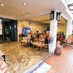 Отель Smile Buri House Бангкок интерьер отеля