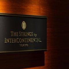 Отель The Strings By Intercontinental Tokyo Токио интерьер отеля фото 2