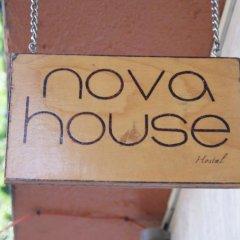 Отель Hostal Nova House Мехико с домашними животными