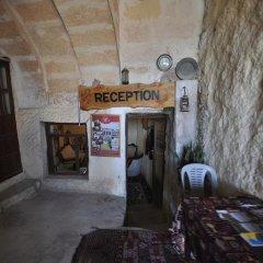 Dreams Cave Hotel Турция, Ургуп - отзывы, цены и фото номеров - забронировать отель Dreams Cave Hotel онлайн фото 16
