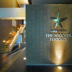Отель Candeo Hakata Terrace Фукуока спа