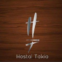 Отель Hostal Tokio Мексика, Плая-дель-Кармен - отзывы, цены и фото номеров - забронировать отель Hostal Tokio онлайн фитнесс-зал