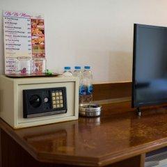 Отель Magnific Guesthouse Patong сейф в номере