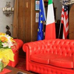Отель Eurohotel Пьяченца интерьер отеля фото 3