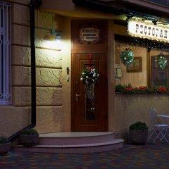 Гостиница Rauhvergher Profitable House фото 3