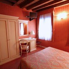 Отель Lanterna Di Marco Polo Италия, Венеция - отзывы, цены и фото номеров - забронировать отель Lanterna Di Marco Polo онлайн комната для гостей фото 4