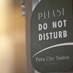 Pera City Suites Турция, Стамбул - 1 отзыв об отеле, цены и фото номеров - забронировать отель Pera City Suites онлайн интерьер отеля фото 2