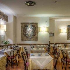 Отель Machiavelli Palace Флоренция питание