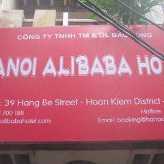 Отель Alibaba Hotel Вьетнам, Ханой - отзывы, цены и фото номеров - забронировать отель Alibaba Hotel онлайн парковка