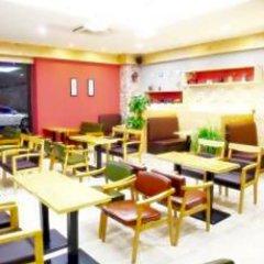 Отель Crystal Hotel Южная Корея, Тэгу - отзывы, цены и фото номеров - забронировать отель Crystal Hotel онлайн фото 4