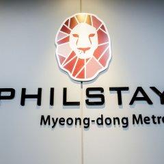 Отель Philstay Myeongdong Metro Южная Корея, Сеул - отзывы, цены и фото номеров - забронировать отель Philstay Myeongdong Metro онлайн сауна