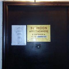 Отель Sun Moon Италия, Рим - отзывы, цены и фото номеров - забронировать отель Sun Moon онлайн ванная