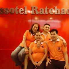 Отель Blissotel Ratchada Таиланд, Бангкок - отзывы, цены и фото номеров - забронировать отель Blissotel Ratchada онлайн детские мероприятия фото 2