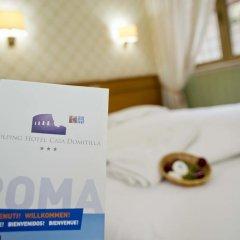 Отель Kolping Hotel Casa Domitilla Италия, Рим - отзывы, цены и фото номеров - забронировать отель Kolping Hotel Casa Domitilla онлайн удобства в номере фото 2