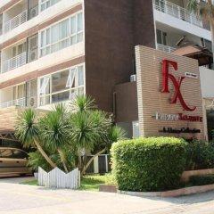 Отель FuramaXclusive Sathorn, Bangkok Бангкок парковка