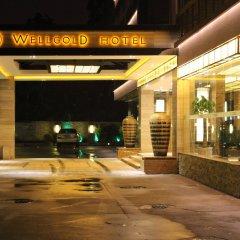 Guangzhou Wellgold Hotel спа