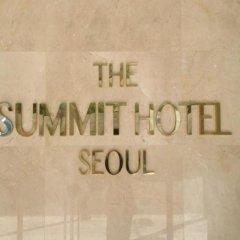 The Summit Hotel Seoul Dongdaemun сауна