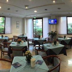 Hotel Arcangelo гостиничный бар