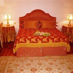 Отель B&B La Corte Dei Dogi Италия, Венеция - отзывы, цены и фото номеров - забронировать отель B&B La Corte Dei Dogi онлайн комната для гостей фото 5