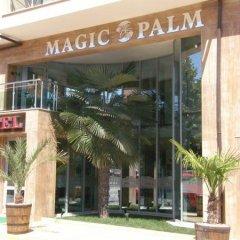 Отель Magic Palm Hotel Болгария, Равда - отзывы, цены и фото номеров - забронировать отель Magic Palm Hotel онлайн фото 7