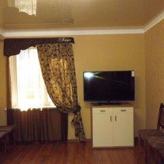 Гостиница Меридиан удобства в номере фото 2