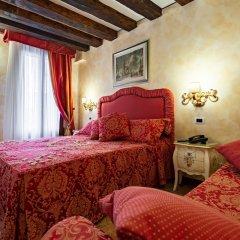 Hotel Mercurio детские мероприятия фото 2