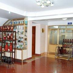 Asean Hai Ngoc Hotel гостиничный бар