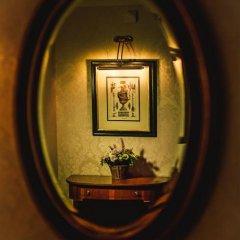 Отель Premier Palace Oreanda Ялта гостиничный бар