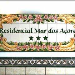 Отель Mar Dos Azores Лиссабон гостиничный бар