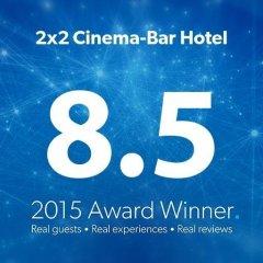 2x2 Cinema-Bar Hotel & Tours городской автобус