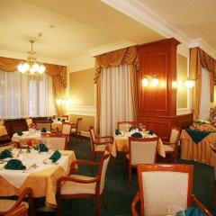 Detox Hotel Villa Ritter питание
