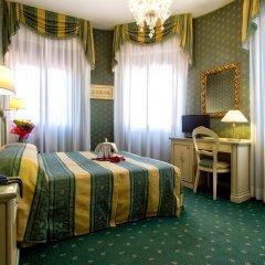Hotel Conterie комната для гостей фото 5