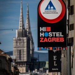 Youth Hostel Zagreb фото 3