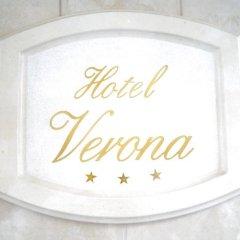 Hotel Verona-Rome сауна