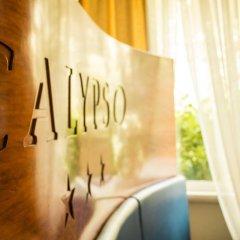 Hotel Calypso Римини интерьер отеля