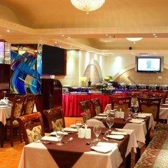 Fortune Karama Hotel питание