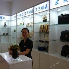 Suzhou Jinlong Huating Business Hotel спа фото 2