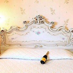 Отель Imperiale Италия, Терциньо - отзывы, цены и фото номеров - забронировать отель Imperiale онлайн детские мероприятия