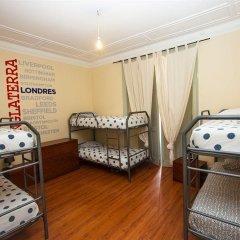 Отель Tagus Home детские мероприятия