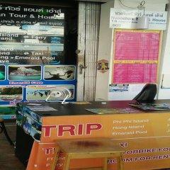 Отель Baan Nuanchan Таиланд, Краби - отзывы, цены и фото номеров - забронировать отель Baan Nuanchan онлайн банкомат