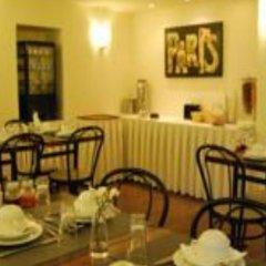 Отель Hôtel Des Batignolles Франция, Париж - 10 отзывов об отеле, цены и фото номеров - забронировать отель Hôtel Des Batignolles онлайн питание фото 3
