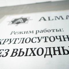 Гостиница ALMA парковка