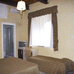 Отель Guest House Daniel's Inn Италия, Рим - отзывы, цены и фото номеров - забронировать отель Guest House Daniel's Inn онлайн комната для гостей фото 4