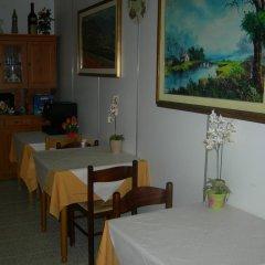 Hotel Euro Генуя в номере