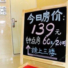 Yinxiang Hostel интерьер отеля