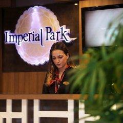 Imperial Park Hotel Турция, Измит - отзывы, цены и фото номеров - забронировать отель Imperial Park Hotel онлайн с домашними животными