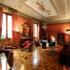Hotel Orto de Medici интерьер отеля фото 2