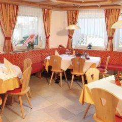 Отель Residence Pizzeria Priska Рачинес-Ратскингс питание