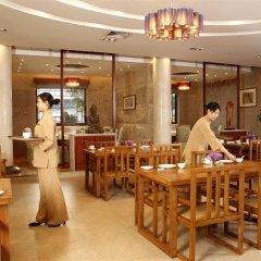 Mahayana OCT Boutique Hotel Shenzhen питание